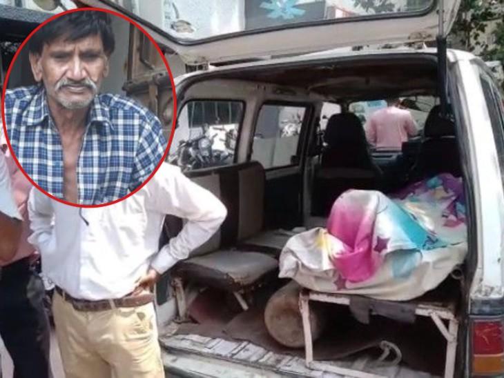 गजक व्यवसायी के घर हलवाई पर उड़ेला गया था खौलता तेल, 10 दिन तक अस्पताल में तड़पता रहा-मौत; परिजनों ने किया थाने पर हंगामा|आगरा,Agra - Dainik Bhaskar