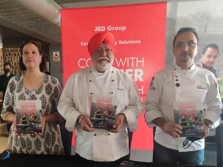 पंजाब की ट्रेडिशनल डिशेज पर फोकस करती है 'कुक विद मदर कुक विद पंजाब';मां के हाथ के खाने को सरलता से किया है पेश|चंडीगढ़,Chandigarh - Dainik Bhaskar
