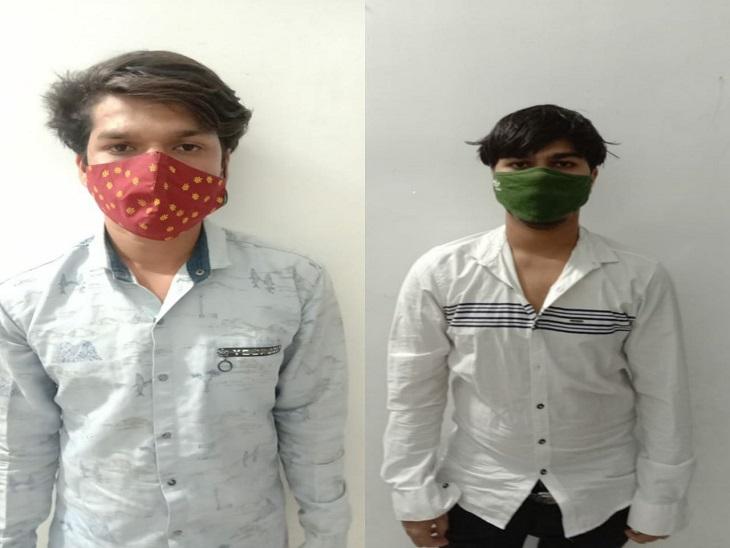 दिल्ली के विशेष अपराध शाखा की सूचना पर देवरीखुर्द से पकड़ाए आरोपी,दोनों को भेजा गया जेल|बिलासपुर,Bilaspur - Dainik Bhaskar