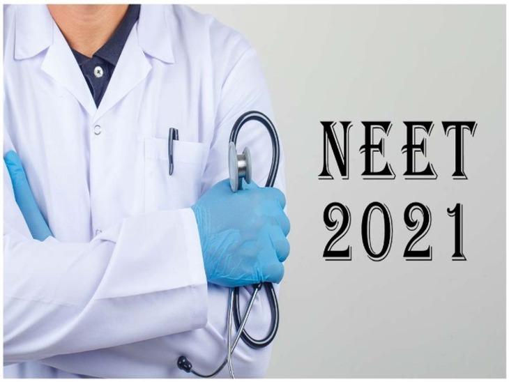 मेडिकल एंट्रेंस एग्जाम के लिए आज शाम 5 बजे से शुरू होगी रजिस्ट्रेशन प्रोसेस, 12 सितंबर को होगी परीक्षा|करिअर,Career - Dainik Bhaskar