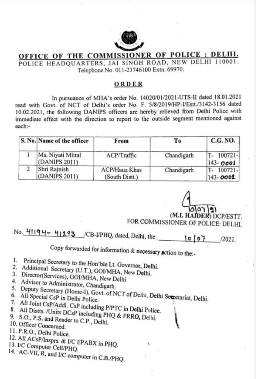 चंडीगढ़ को मिले दानिफ्स कैडर के दो अधिकारी, तत्काल प्रभाव से ज्वॉइन करने के आदेश|चंडीगढ़,Chandigarh - Dainik Bhaskar