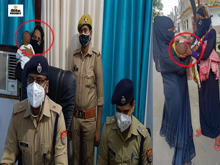 आर्थिक तंगी से तंग आकर बेच दिया था बच्चा, झूठी सूचना देने पर मां के खिलाफ हुई FIR; आरोपी महिला बोली- गोद लिया था बच्चा गोरखपुर,Gorakhpur - Dainik Bhaskar