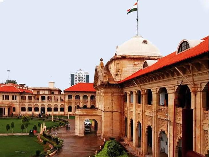 इलाहाबाद हाईकोर्ट ने बाल अधिकारों के संरक्षण व कानून के पालन का आदेश दिया, राज्य सरकार से जवाब तलब प्रयागराज,Prayagraj - Dainik Bhaskar