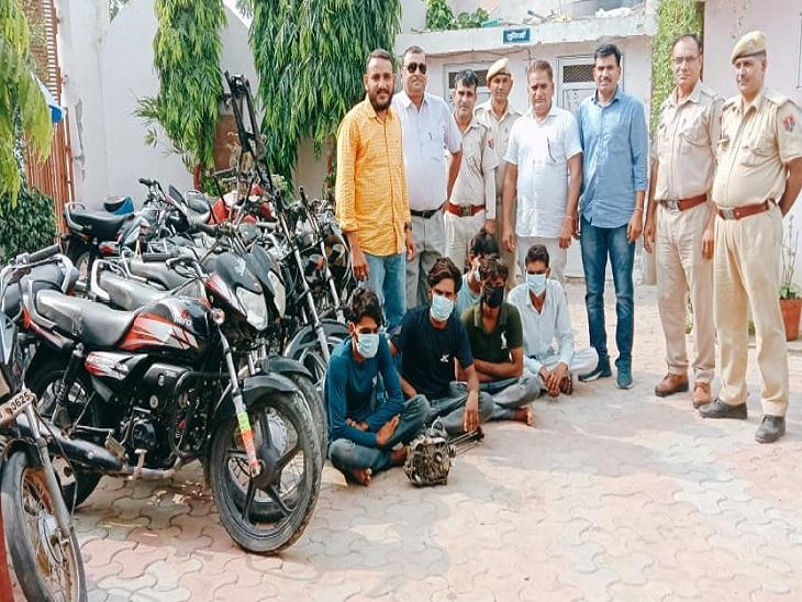 टोंक से अपने गांव से बस में बैठ कर जयपुर आते, मास्टरचाबी से बाइक चुराकर घर ले जाते है, हुलिया बदलकर फाइनेंस की बताकर बेच देते|जयपुर,Jaipur - Dainik Bhaskar