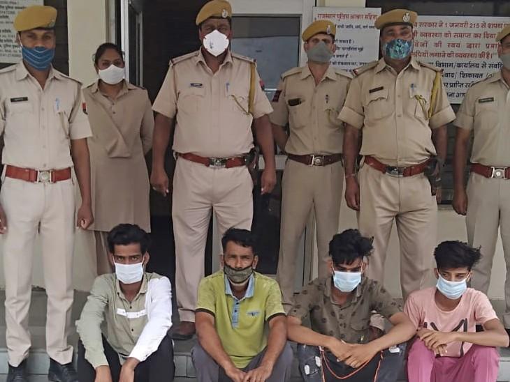 कोटा के मोडक में आपसी रंजिश में लाठी व सरियों से बदमाशों ने हमला किया, पुलिस ने 12 घण्टे में 6 आरोपी पकड़े, 2 नाबालिग भी शामिल|कोटा,Kota - Dainik Bhaskar