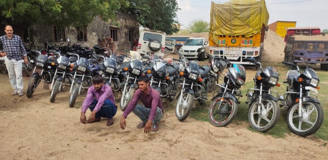महंगे शौक पूरे करने के लिए चुराते थे वाहन, एक साल में दूनी पुलिस की है बडी कार्रवाई|टोंक,Tonk - Dainik Bhaskar