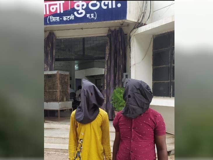 बम बनाने में इस्तेमाल होने वाले रेड मर्करी के नाम पर पारदियों ने ओडिशा के युवक से ठगे 80 हजार रुएप, दो गिरफ्तार, दो फरार|जबलपुर,Jabalpur - Dainik Bhaskar
