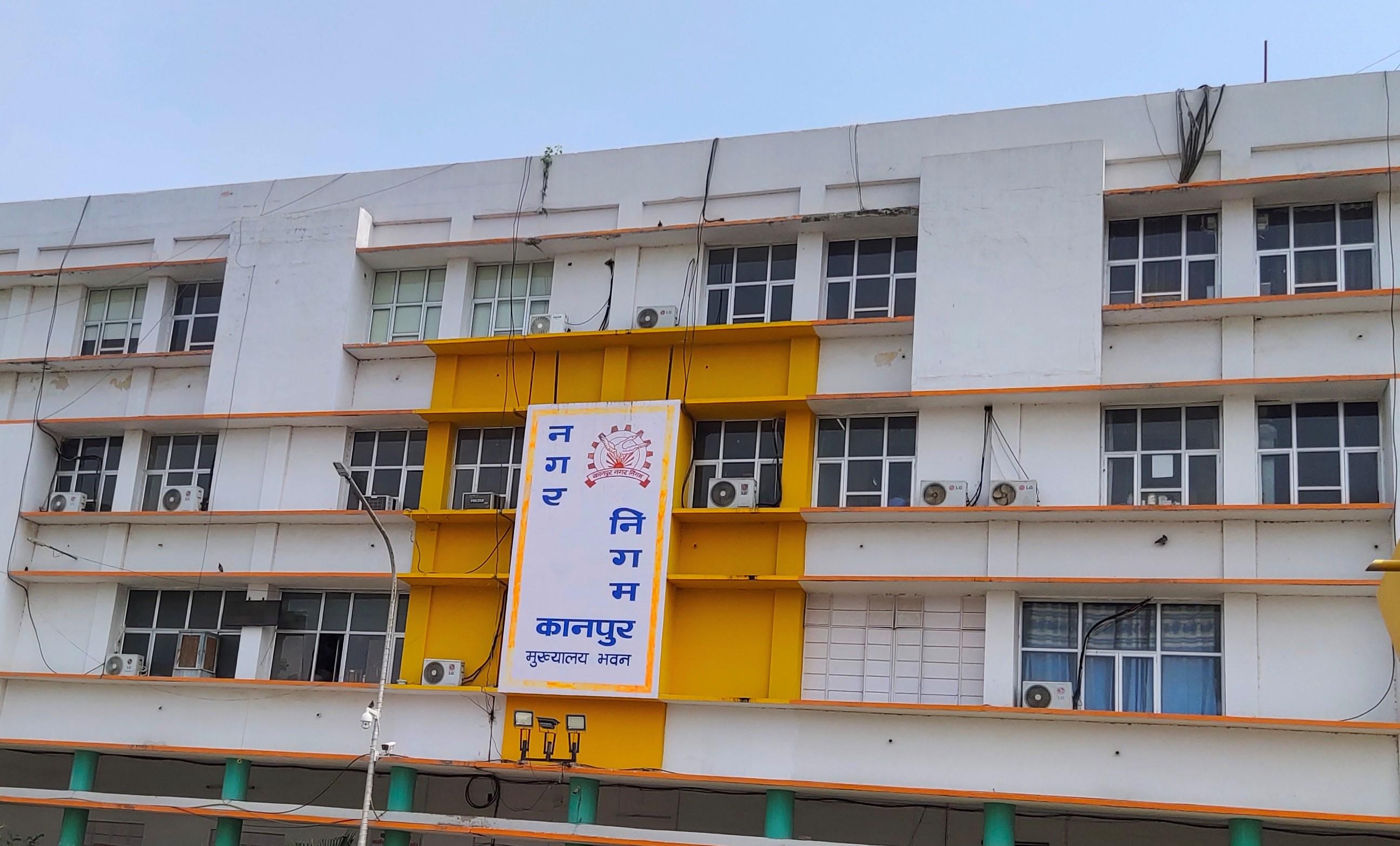 एक ही काम के करा डाले 3 टेंडर, चेहते ठेकेदारों को काम दिलाने के लिए नहीं कराते हैं ई-टेंडरिंग, ऑडिट में पकड़ा गया खेल|कानपुर,Kanpur - Dainik Bhaskar