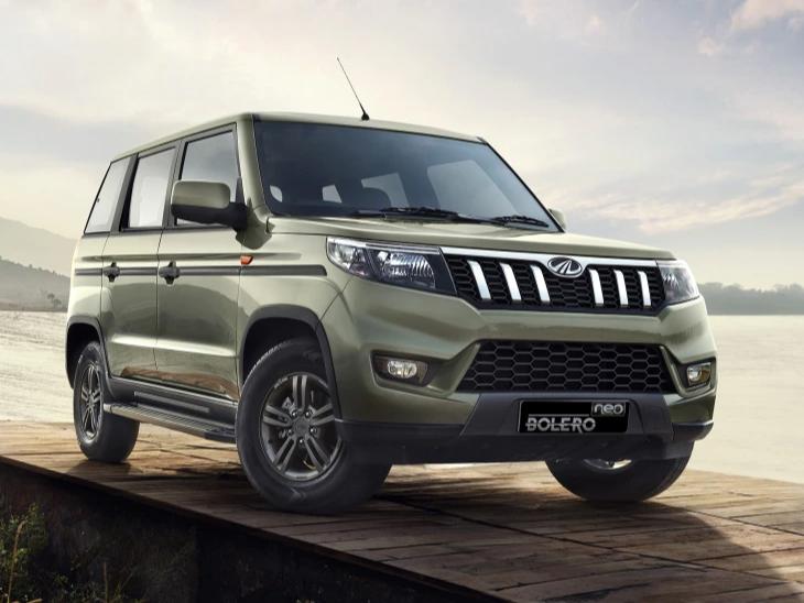 महिंद्रा की इस 6 सीटर SUV में 1.5-लीटर डीजल इंजन और टचस्क्रीन इंफोटेनमेंट मिलेगा, पुराने मॉडल की तुलना में सस्ती|टेक & ऑटो,Tech & Auto - Dainik Bhaskar