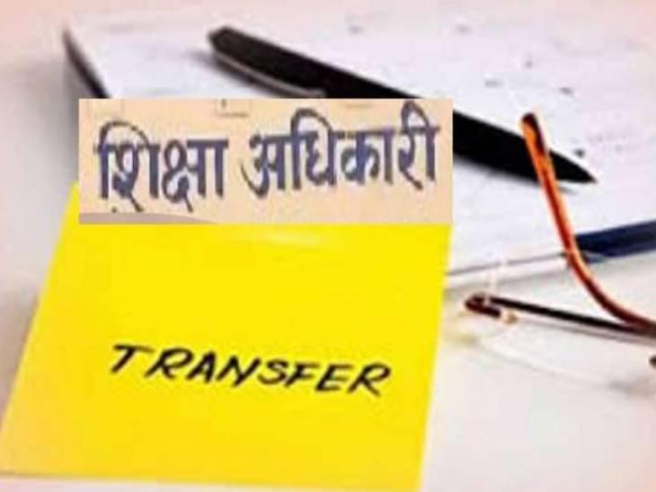 योगी सरकार ने किया 28 बेसिक शिक्षा अधिकारियों का ट्रांसफर, विजय प्रताप सिंह लखनऊ के बीएसए बनाए गए|लखनऊ,Lucknow - Dainik Bhaskar