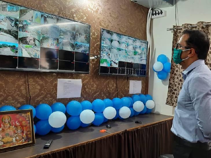 एसपी ने थाने में तैयार कंट्रोल रूम। - Dainik Bhaskar