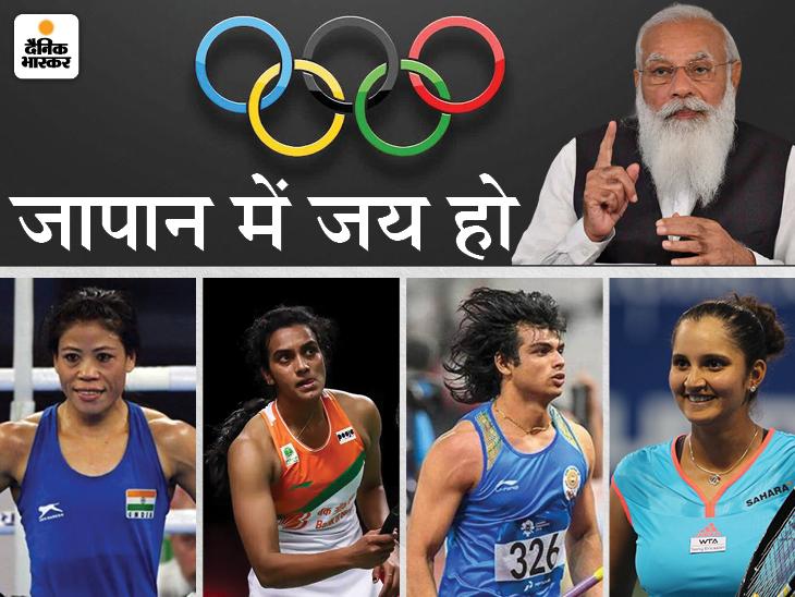 ओलिंपिक में मेडल जीतकर लौटिए, फिर साथ आइसक्रीम खाएंगे; बॉक्सर आशीष की सचिन तेंदुलकर से तुलना|स्पोर्ट्स,Sports - Dainik Bhaskar