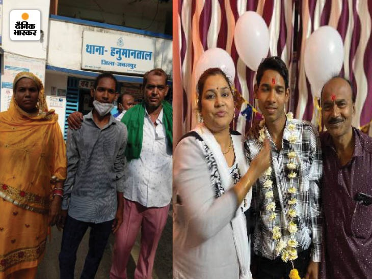 8 साल की उम्र में लापता हुआ आमिर, 10 साल बाद नागपुर में अमन के रूप में मिला; 'यशोदा' मां का जन्मदिन मनाने 250 km बाइक चलाकर पहुंचा|जबलपुर,Jabalpur - Dainik Bhaskar