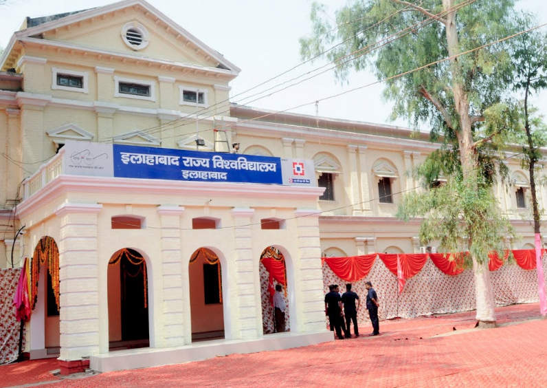 रज्जू भइया राज्य विश्वविद्यालय 15 जुलाई से कराएगा परीक्षाएं, प्रयागराज, कौशांबी, फतेहपुर, प्रतापगढ़ में होंगी परीक्षाएं|प्रयागराज,Prayagraj - Dainik Bhaskar