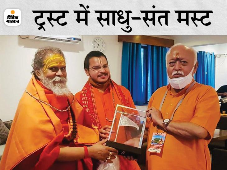 चित्रकूट में मोहन भागवत से नरेंद्र गिरि बोले- दो जगद्गुरु और तीन 'अनि' अखाड़ों के श्रीमहंत ट्रस्ट में शामिल हों; संघ प्रमुख ने सरकार तक बात पहुंचाने को कहा|प्रयागराज,Prayagraj - Dainik Bhaskar