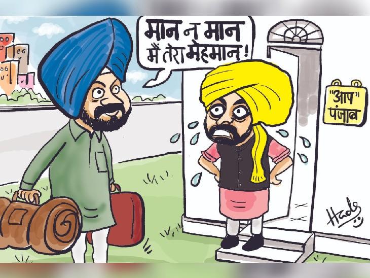 सिद्धू ने ट्वीट किया- आम आदमी पार्टी ने मेरे विजन को हमेशा पहचाना, वो जानते हैं कि पंजाब के लिए कौन लड़ रहा है|जालंधर,Jalandhar - Dainik Bhaskar