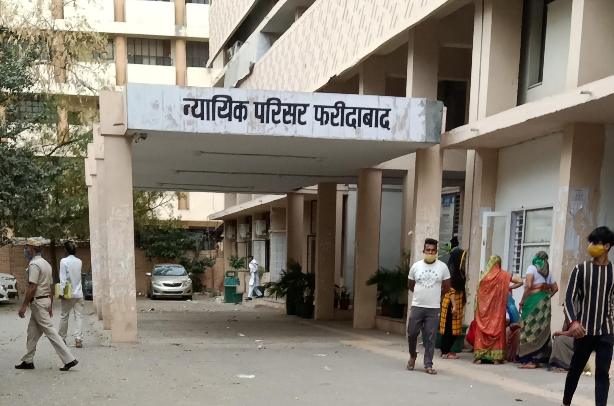 आठवीं में पढ़ने वाली छात्रा से शादी करने का झांसा देकर बंधक बना करता रहा दुष्कर्म, कोर्ट ने सुनाई दस साल की सजा|फरीदाबाद,Faridabad - Dainik Bhaskar