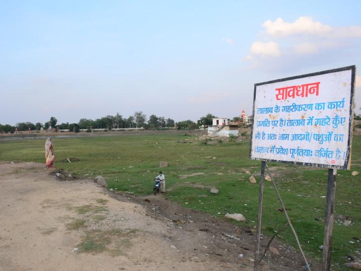 प्रमुख सचिव को नोडल एजेंसी बनाया और जिलाधिकारी से कहा कि जमीनी स्तर पर सर्वेक्षण कर शहरी विकास सचिव को सौंपे रिपोर्ट। - Dainik Bhaskar