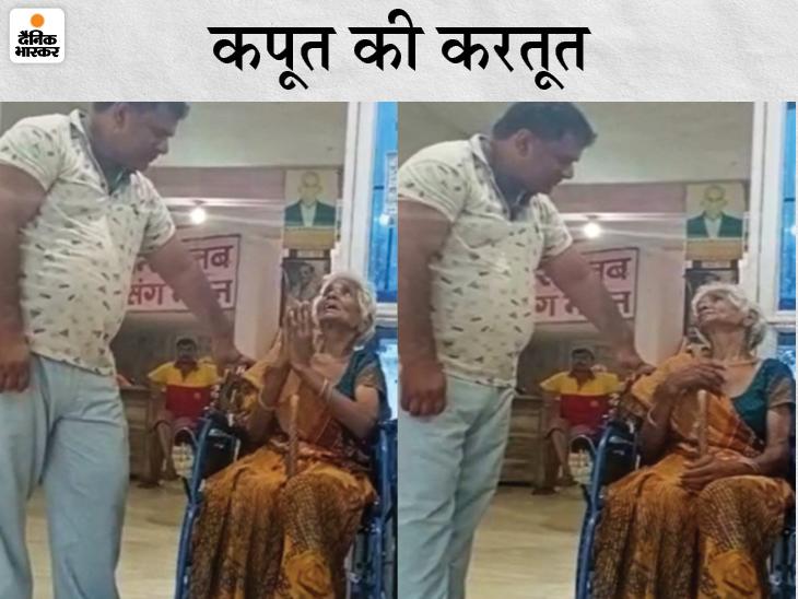 भूख से तड़पती मिलीं 70 साल की बुजुर्ग, बोलीं- जिसे पेट काटकर पाला, उसी ने मरने के लिए छोड़ा|आगरा,Agra - Dainik Bhaskar