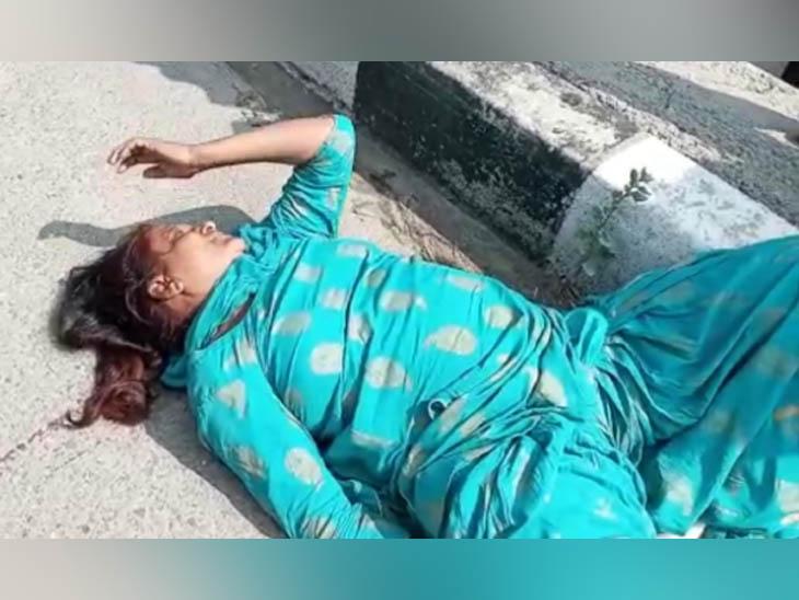 घटनास्थल पर घायल पड़ी राकेश की मां, जो अब अस्पताल में उपचाराधीन है।