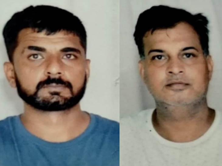 NDRF की तर्ज पर बनाई SDRF की वेबसाइट, महिला से शादी करने और दिव्यांग बेटे को सैट करने का दिया झांसा|पंजाब,Punjab - Dainik Bhaskar