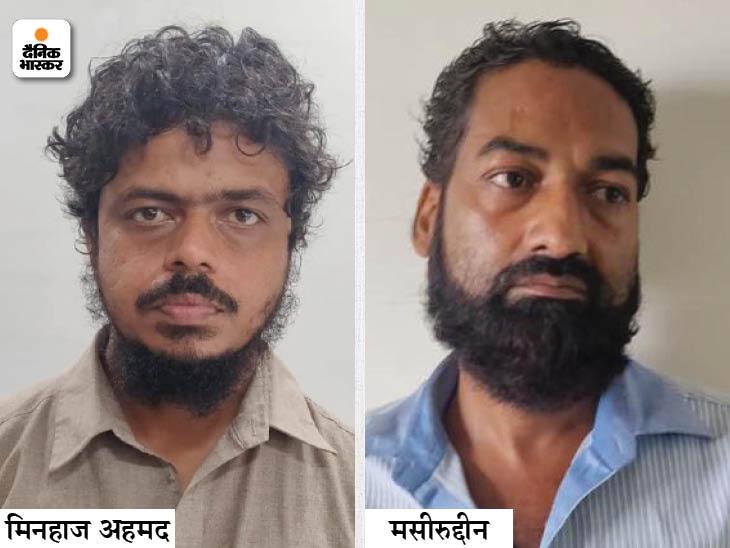 11 जुलाई को दुबग्गा क्षेत्र से दोनों आतंकियों मिनहाज अहमद और मसीरुद्दीन उर्फ मुशीर को गिरफ्तार किया गया था।