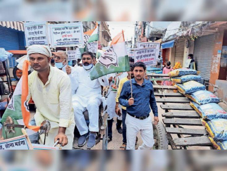 महंगाई को लेकर विरोध मार्च निकालते कांग्रेस नेता। - Dainik Bhaskar