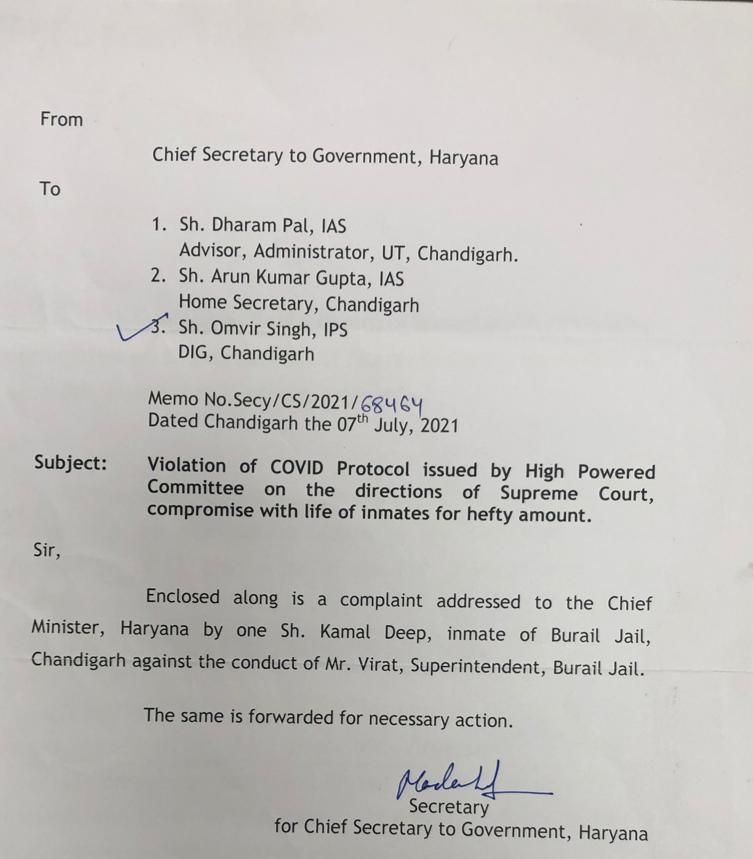 सेक्टर-37 की विवादित कोठी मामले के आरोपी को 25 लाख लेकर दूसरे ही दिन बैरक में आम कैदियों के पास भेजा, जांच के आदेश|चंडीगढ़,Chandigarh - Dainik Bhaskar
