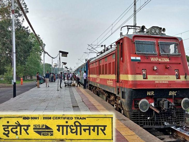 20 जुलाई से इंदौर- वेरावल एक्सप्रेस और 21 जुलाई से इंदौर-गांधीनगर कैपिटल एक्सप्रेस पटरी पर दाैड़ेगी, इंदौर-गांधीधाम एक्सप्रेस का प्रस्ताव भी भेजा|इंदौर,Indore - Dainik Bhaskar