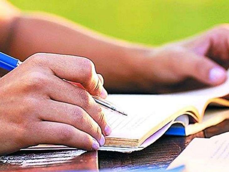 8 अगस्त काे हाेने वाली परीक्षा के लिए 20 जुलाई तक कर सकते हैं ऑनलाइन आवेदन; इंदौर, भोपाल, जबलपुर-ग्वालियर सहित 7 सेंटर पर होगी परीक्षा|इंदौर,Indore - Dainik Bhaskar