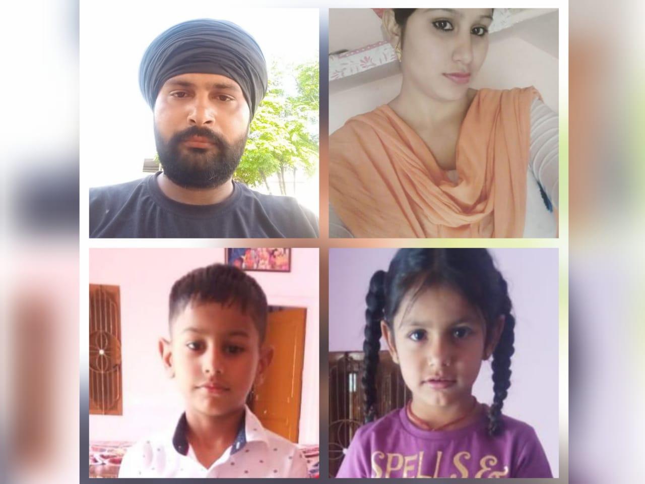 जालंधर में इंस्टाग्राम स्टार के पति ने 5 व 6 साल के बेटा-बेटी समेत जहर निगला, बाप-बेटी की मौत, बेटे की हालत गंभीर|जालंधर,Jalandhar - Dainik Bhaskar