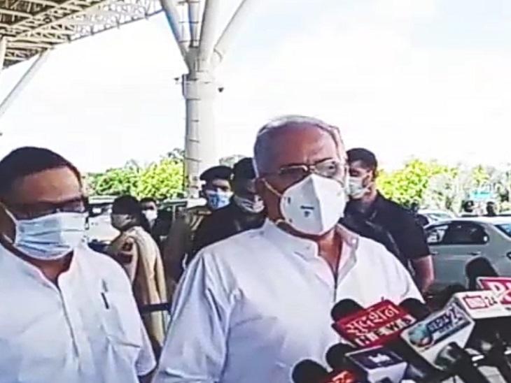 सरकारी कर्मचारियों के एकमुश्त तबादले पर जारी रह सकती है रोक, मुख्यमंत्री बोले - कोरोना काल में व्यापक तबादला उचित नहीं|रायपुर,Raipur - Dainik Bhaskar