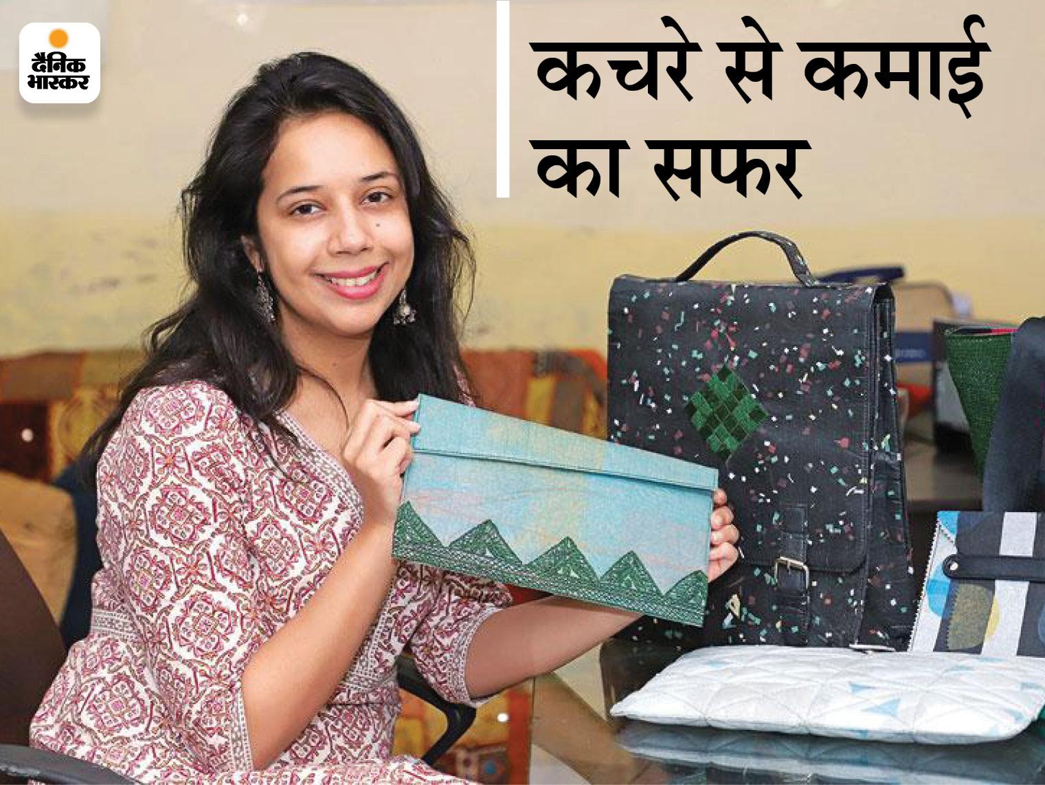 दिल्ली की कनिका कूड़े-कचरे के ढेर से सालाना 50 लाख रुपए का बिजनेस कर रही हैं, 200 से ज्यादा गरीबों को रोजगार से भी जोड़ा|DB ओरिजिनल,DB Original - Dainik Bhaskar