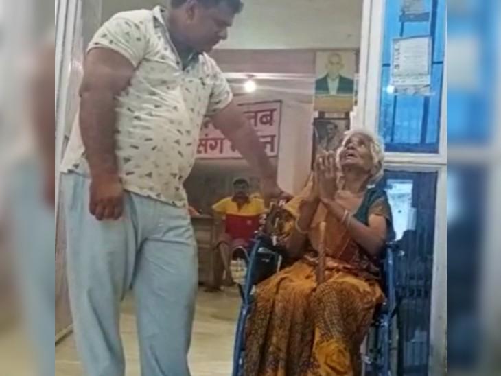बुजुर्ग महिला बोली- पेट काट कर पाला था बच्चों को, आज उन्होंने ही मरने छोड़ा।
