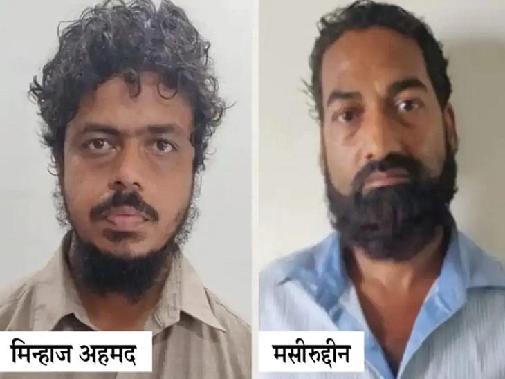 पिछले साल बलरामपुर में मिले मानव बम जैकेट को लेकर अलकायदा आतंकियों से पूछताछ करेगी, उमर हलमंडी का खंगालेगी ब्योरा|लखनऊ,Lucknow - Dainik Bhaskar