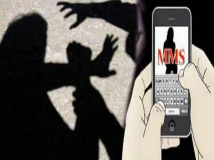 विवाहिता ने जब दोस्ती और संबंध बनाने से इनकार किया तो आरोपी ने वीडियो वायरल कर दिया, बदनामी होने पर थाने पहुंची महिला|ग्वालियर,Gwalior - Dainik Bhaskar