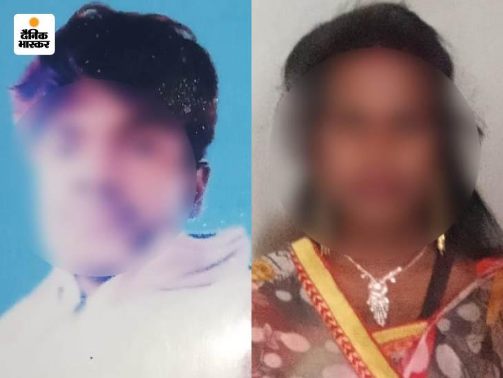 डेढ़ साल तक पति-पत्नी बनकर रहे; जिस युवक को पत्नी बनाकर महिलाओं के कपड़े पहनाता था, उसी ने अप्राकृतिक संबंध बनाने का केस किया|छत्तीसगढ़,Chhattisgarh - Dainik Bhaskar