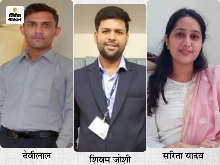 CM के बॉडीगार्ड बन गए RAS; 87 रैंक लाने वाले शिवम ने छोड़ी दो नौकरियां, एग्जाम की तैयारी के लिए पति-पत्नी 10 साल घूमने नहीं गए|जयपुर,Jaipur - Dainik Bhaskar