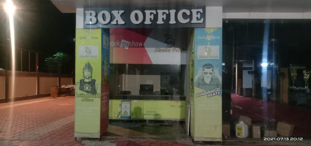 सिनेमाघर बंद रहे। - Dainik Bhaskar
