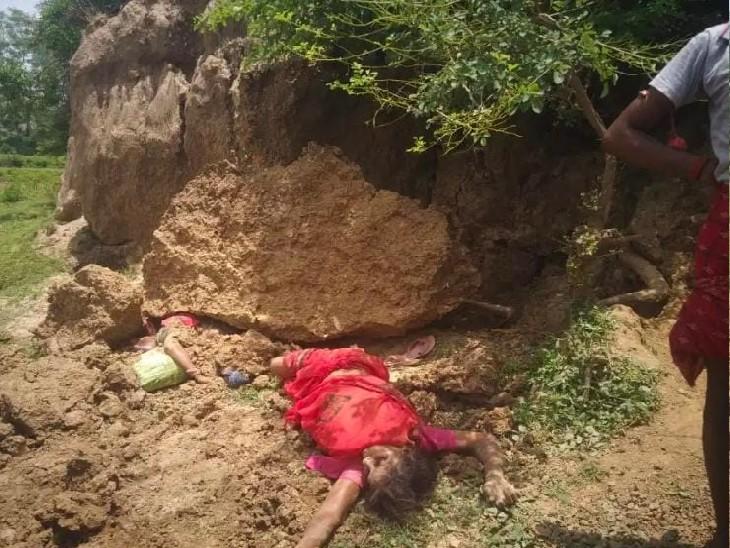 नवादा में घर की पुताई के लिए बधार में मिट्टी काटने गई थी दोनों, ऊपर से गिरा चट्टान; दोनों की गई जान|नवादा,Nawada - Dainik Bhaskar