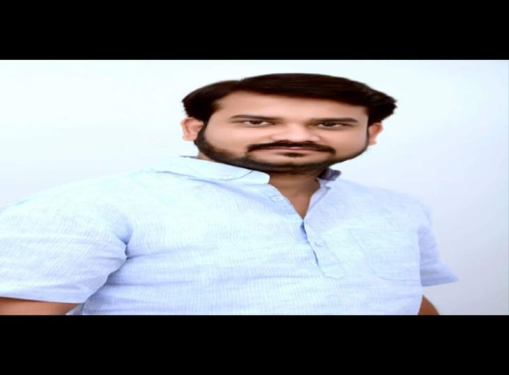 भाजयुमो की राष्ट्रीय टीम में यूपी के 2 चेहरों को किया गया शामिल,वैभव सिंह को बनाया गया राष्ट्रीय महामंत्री- - Dainik Bhaskar