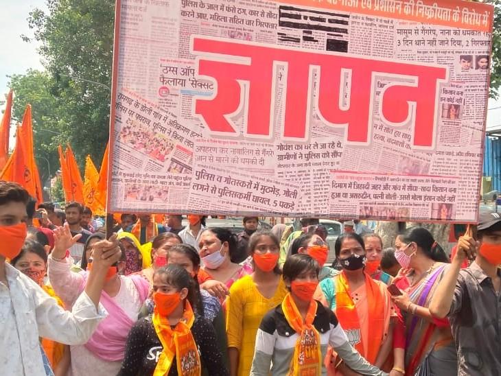 विहिप सहित संगठनों के लोग मौन � - Dainik Bhaskar