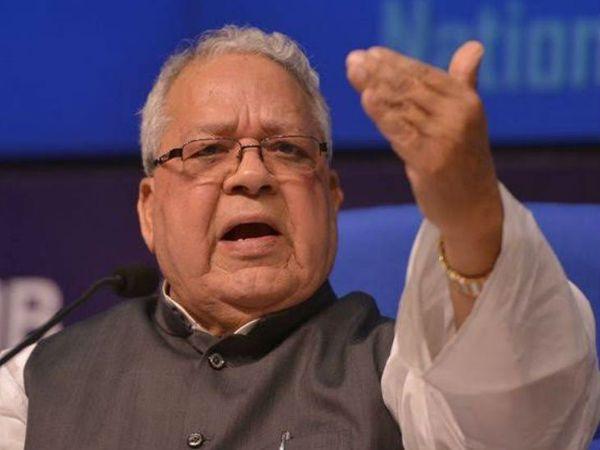 राज्यपाल कलराज मिश्र - Dainik Bhaskar