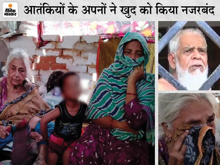 मिनहाज के पिता बोले- सदमे में हूं, बेटा बेकसूर; मसीरुद्दीन की मां ने कहा- परिवार का एक ही सहारा था, उसे भी फंसा दिया|लखनऊ,Lucknow - Dainik Bhaskar