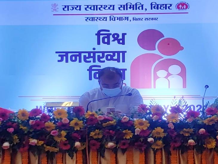 बिहार के स्वास्थ्य मंत्री ने समझाया जनसंख्या का गणित, लेकिन UP वाले कानून के सवाल पर साध गए चुप्पी|पटना,Patna - Dainik Bhaskar