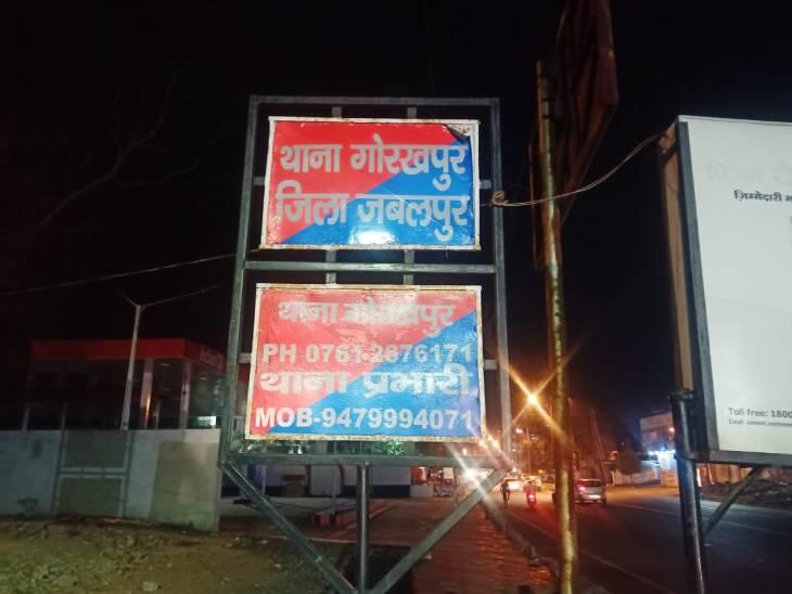 दिल्ली के जालसाजों ने दो करोड़ की न्यू मॉडल मर्सिडीज सस्ते में दिलाने का झांसा देकर लगाई चपत, देश भर के कई लोग इस गिरोह का हो चुके हैं शिकार|जबलपुर,Jabalpur - Dainik Bhaskar