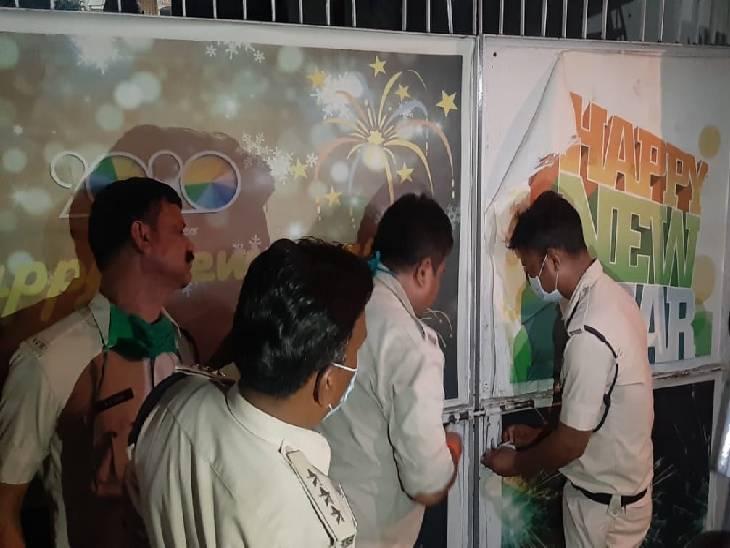 क्लब में 11 जुलाई को आबकारी विभाग ने दी थी दबिश, बिना लाइसेंस 3.45 लीटर विदेशी मदिरा हुई थी जब्त, अब लीज निरस्त करने की तैयारी|जबलपुर,Jabalpur - Dainik Bhaskar