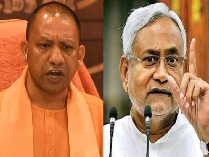 नीतीश की जनसंख्या नीति भाजपाई मंत्रियों को मंजूर नहीं, बोले-लागू हो यूपी का मॉडल|पटना,Patna - Dainik Bhaskar