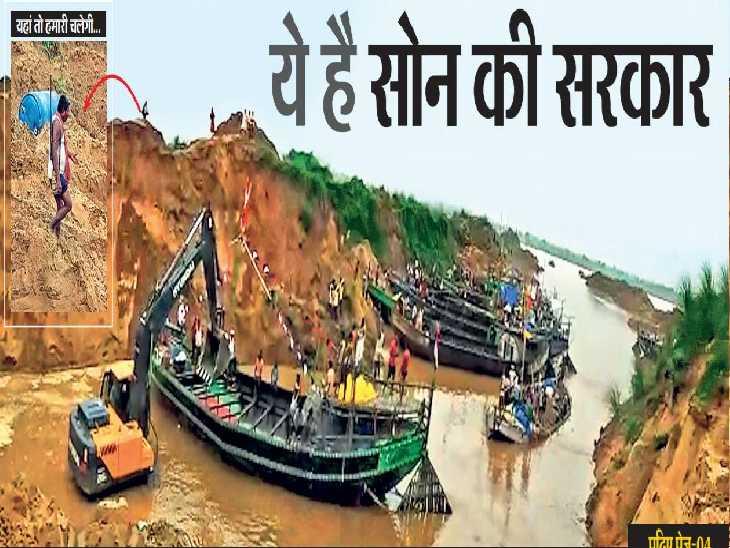 अवैध खनन में संलिप्त थानेदारों की 10 साल तक छिन सकती है थानेदारी|पटना,Patna - Dainik Bhaskar