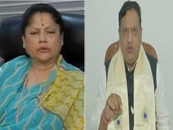 यशोधरा राजे सिंधिया बोलीं ठाकुर ! तुम मुझसे बदतमीजी कर रहे हो, आंखें मत दिखाओ, अरविंद भदौरिया का जवाब सीएम तो आप हैं नहीं, जो मुझे बोलने से रोक दें, मैं तो बोलूंगा|भोपाल,Bhopal - Dainik Bhaskar